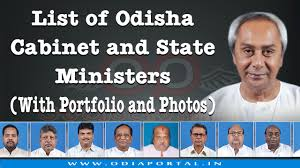 Central Cabinet Ministers 2017 Odisha Cabinet U0026 Independent Ministers And Their Departments