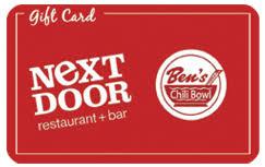 chili gift card ben s next door restaurant bar swipeit custom gift cards