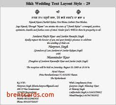 sikh wedding cards sikh wedding card templates sikh wedding invitations free card