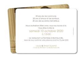 50 ans de mariage noce de quoi carte d invitation mariage 50 ans votre heureux photo de