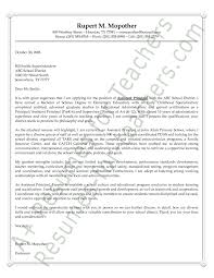 sample application letter for job promotion write conclusion