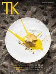 ik饌 conception cuisine tk15 ode to italy by tasting kitchen tk issuu