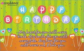 email birthday cards free free e mail birthday cards draestant info
