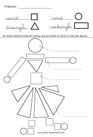 Dimension Bloc Porte by 53 Best Dm Formes Et Grandeurs Images On Pinterest Montessori