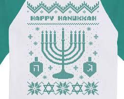 hanukkah apparel t shirt etsy