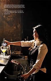 bartender resume sle australia itineraries family guy cast female bartender drinks pinterest bartenders bar and restaurants