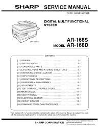 ar 168 service manual photocopier image scanner
