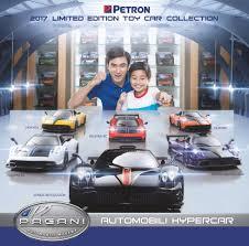 porsche petron petron pagani automobili hypercar collection promo motoph