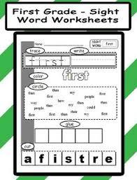 first grade sight word worksheets kaylee u0027s education studio