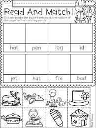 29 best summer images on pinterest kindergarten reading