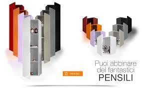Ikea Bagno Pensili by Mobili Pensili Da Camera Design Casa Creativa E Mobili Ispiratori
