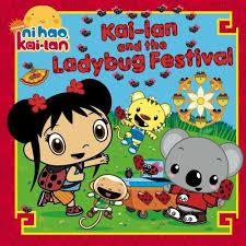 ni hao kai lan images kai lan ladybug festival wallpaper
