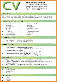 resume format pdf indian indian resume format latest cv india sephora pdf for job psd