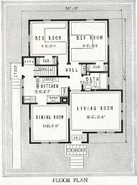 sears homes floor plans can you find the 1931 sears mail order home in this picture dc