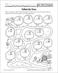 3 digit subtraction with regrouping coloring sheet 3rd grade