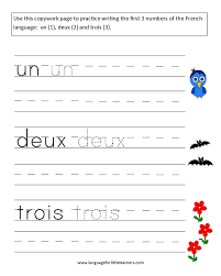 52 best learning french images on pinterest french lessons