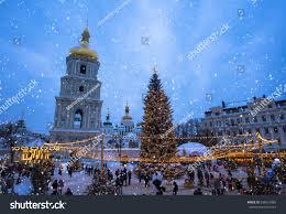 kyiv ukraine january 15 2017 christmas stock photo 558427066