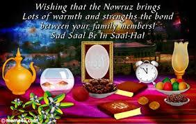 nowruz greeting cards sad saal be in saal ha nowruz cards nowruz ecards nowruz