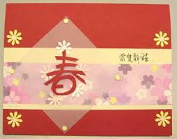 lunar new year photo cards cards by sheerah teo page 3
