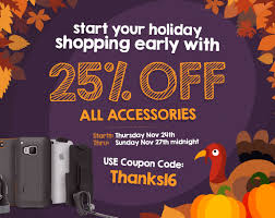 shopandroid thanksgiving sale save 25 on all accessories