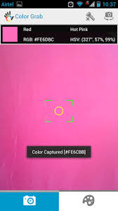 detect color code of live android camera preview stack overflow