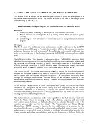 appendix d strategic plan for model ownership and funding a