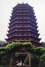 Architect In Chinese Chinese Pagoda Wikipedia