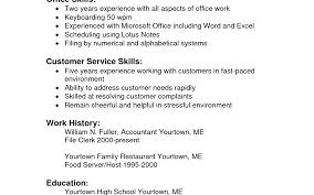 Microsoft Resume Wizard Dunkin Donuts Resume Skills Virtren Com