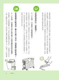 si鑒e microsoft kpmg si鑒e social 100 images 100 images k pdf 聯絡電話linhas