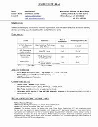 resume format for computer operator beautiful paper for