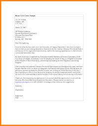 Cover Letter Sample Monster Block Cover Letter Resume Cv Cover Letter