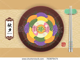 chuseok hangawi korean thanksgiving day korean stock vector hd