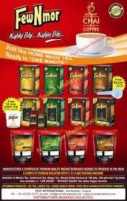 Seeking Ahmedabad Rivz International Ahmedabad Manufacturer Of Instant Beverage
