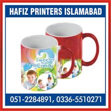mug coffee cup printing in islamabad hafiz printers best