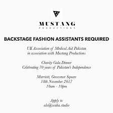 internships in fashion industry