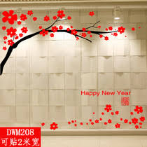 New Year Window Decoration by