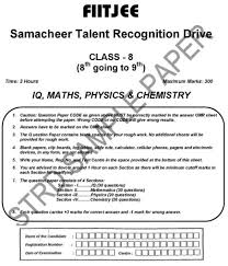 fiit jee sample question papers for class 9th of science 2017