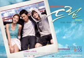 تحميل حلقات الدراما الكورية Dream