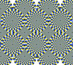 Optical Illusion Wallpapers Use Your Illusion Wallpaper Home Design U0026 Architecture Cilif Com