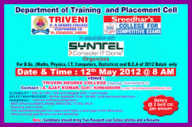 Placement papers of syntel      Online Writing Lab