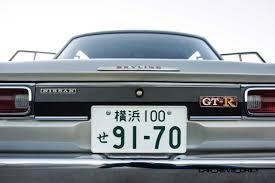 Gtr 2000 1970 Nissan Skyline 2000 Gt R Hakosuka Sedan 11