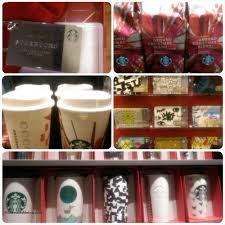 archives starbucksmelody