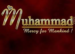 best biography prophet muhammad english wisdom behind the prophet s multiple marriages wisdom behind the