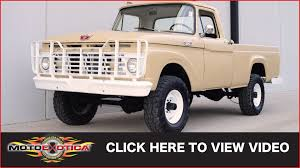 Old Ford Truck Dealers - 1964 ford f 250 sold youtube