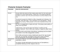 sketch essay example