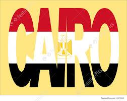 Egypts Flag Cairo Text With Egyptian Flag Illustration