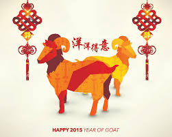 chinese new year what to expect from the year of the goat