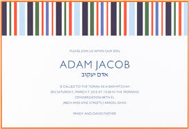 checkerboard bat mitzvah invitations br b deprecated b function ereg replace is deprecated in