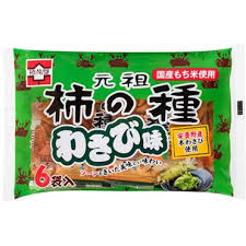 cuisine en g naniwaya kakinotane wasabi 6 pcs 132 g ranjaeleng