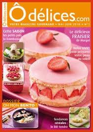 abonnement magazine de cuisine abonnement magazine cuisine beautiful s abonner au magazine de